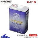 東名パワード ハイポイド ギヤオイル LSD 1缶 GL-5 80W-90 LSD025606 TOMEI 1本 2L ギアオイル LSDオイル L.S.D.オ...