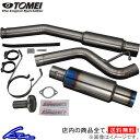 マフラー TOMEI/東名 チタニウムマフラー シルビア S14 トウメイ 排気系 パイプ東名パワード EXPREME TI エクスプリー…