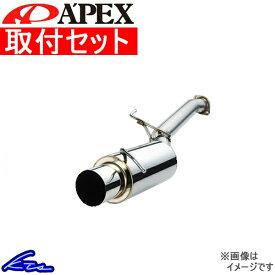マフラー 取付セット APEXi N1 evolution イスト UA-NCP61 1NZ-FE アペックス 送料無料 マフラー【店頭受取対応商品】