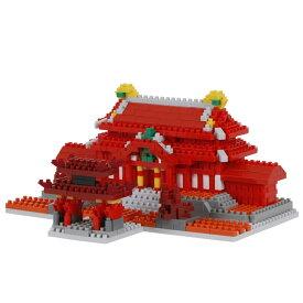nanoblock ナノブロック 首里城 SHURI CASTLE ブロック 840pc DIYおもちゃ 教育玩具 マイクロサイズ 親子ゲームキット NBM-030【ナノブロック 首里城】
