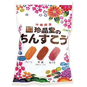 沖縄 お土産 珍品堂のちんすこう プレーン味 紅いも味 黒糖味【中袋ミックスちんすこう 13個入り】