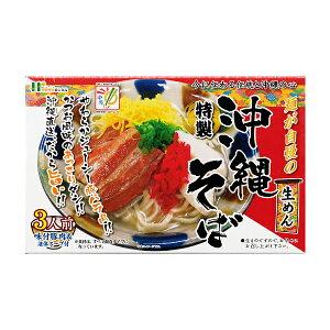 沖縄 お土産 お取り寄せ グルメ やわらかジューシー豚バラ肉 麺が自慢【沖縄そば 生麺 液体スープ付き 3人前】