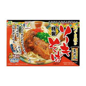 沖縄 お土産 お取り寄せ グルメ とろけるソーキ 麺が自慢【沖縄そば ソーキそば 生麺 液体スープ付き 3人前】