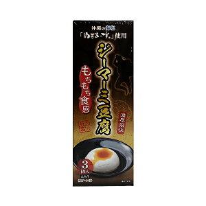 沖縄 お土産 ジーマーミ豆腐 お取り寄せ グルメ 濃厚風味 もちもち食感 ぬちまーす【ジーマーミ豆腐 3個入り】