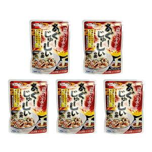 沖縄 お土産 お取り寄せ 炊き込みご飯の素 琉球島豚あぐー【あぐーじゅーしぃの素 180g ×5セット】