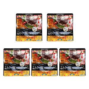 沖縄 お土産 レトルト 8種類のスパイス 沖縄県産あぐー豚100%使用 袋のまま電子レンジ【沖縄あぐー豚のタコライス 70g ×5セット】