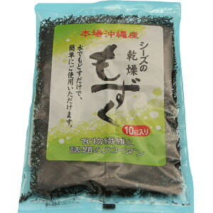 沖縄 お土産 沖縄県産の新鮮な太もずく使用【乾燥もずく 10g】