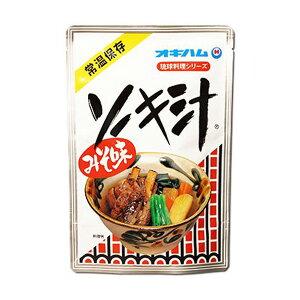 沖縄 お土産 お取り寄せ グルメ レトルト食品 琉球料理シリーズ 骨付きソーキ 豚のあばら肉 みそ味 【ソーキ汁 400g】