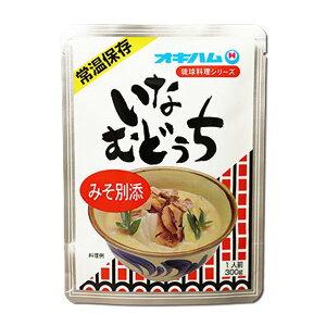 沖縄 お土産 祝い料理 具たっぷり 琉球料理シリーズ お取り寄せ グルメ レトルト食品【いなむどぅち 300g】