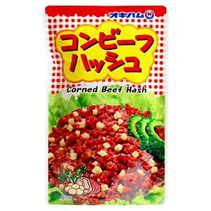 沖縄 お土産 お取り寄せ グルメ 牛肉野菜煮【コンビーフハッシュ 140g】