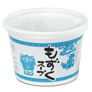 沖縄 お土産 沖縄県産もずくとわかめ使用 お湯を注ぐだけ 手軽 即席スープ【カップ もずくスープ 5g】