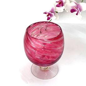 琉球ガラス 琉球グラス ブランデーグラス ワイングラス プレゼント 結婚祝い 結婚式 誕生日プレゼント おしゃれ 【美ら海ブランデーグラス】