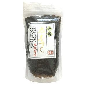 沖縄 お土産 もずく 美ら海 塩蔵 塩もずく【奥武島産 太もずく 420g】