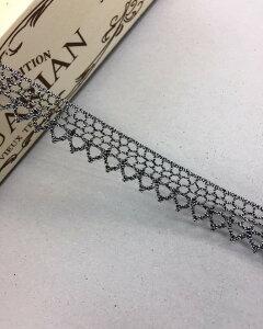 トーションレース ジャバラメタリック ブラックシルバー 切り売り 約13mm幅手芸、インテリアに最適、御朱印帳にも