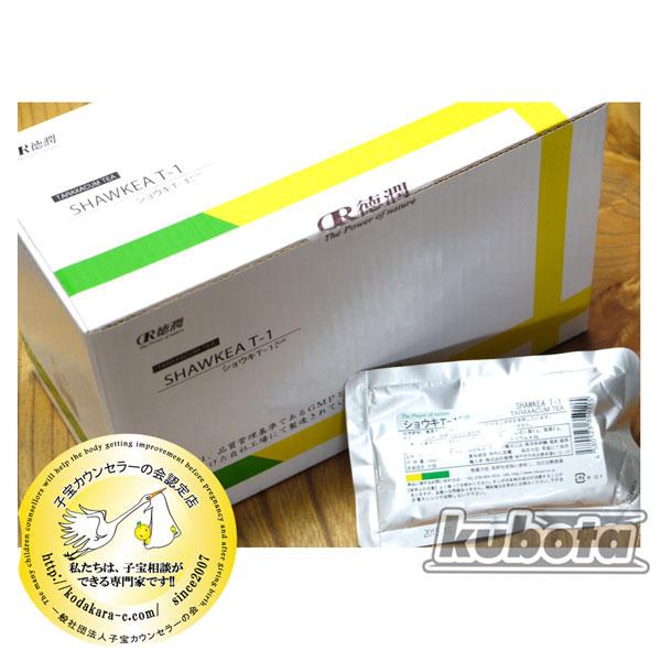 ノンカフェインたんぽぽ茶徳潤 タンポポ茶 ショウキT-1プラス 100mL×30包正規販売店品