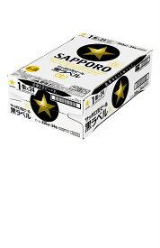 サッポロ生ビール黒ラベル缶 350ml 1ケース(24本入)