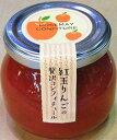 ローズメイの『紅玉りんごの贅沢コンフィチュール』