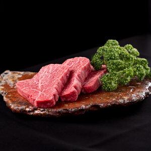 黒毛和牛 モモステーキ 150g×3個 黒毛和牛 ステーキ 赤身 焼肉 ヘルシー ランプステーキ ギフト 贈り物