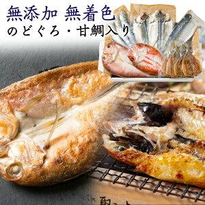 お中元 ギフト 海鮮 干物 五島セット おつまみ 九州産 干物セット 贅沢6種12品 のどぐろ 海鮮 プレゼント