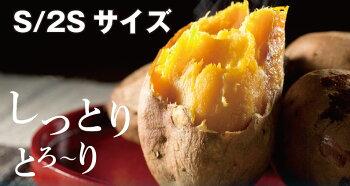 有機安納芋安納いもあんのう芋蜜芋五島列島オーガニックMLサイズA品3kg