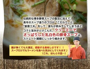 ラーメン送料無料メール便博多らーめんとんこつ熱々のどんぶりで食べる博多純情とんこつラーメン6食半生麺ラー麦メール便