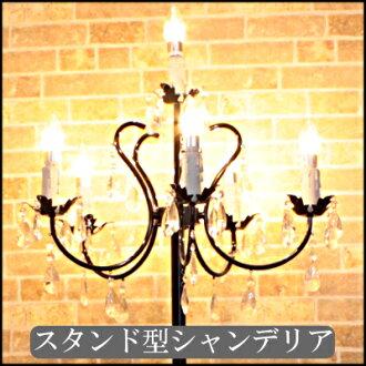 站式吊灯吊灯 LED 吊灯 LED 吊灯球呈现 6 灯黑架灯架灯时尚内部间接光楼黑灯杆吊灯 5383-5-1 楼
