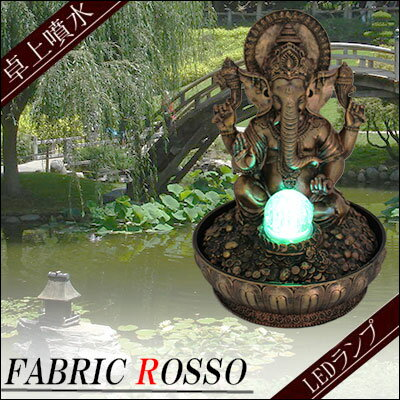 Interior Fountains Designs Fountains Tabletop Fountains LED Light Elephant  Elephant Antique Arts And Crafts Fountain Japan Garden Japanese Fountain  Interior ...