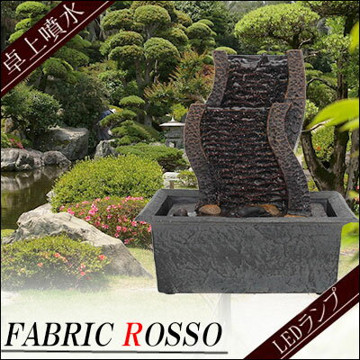 Interior Fountains Design Fountains Tabletop Fountain LED Light Paving  Stone Antique Crafts Fountain Japan Garden Japanese Fountain Interior  Miniature ...
