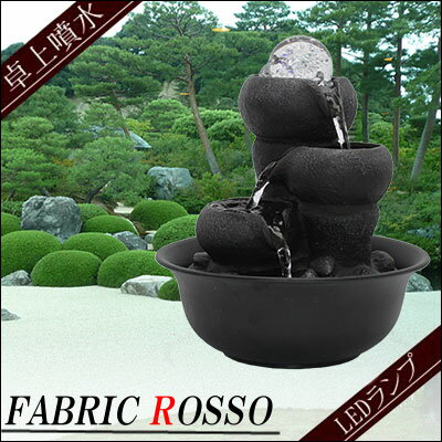 Interior Fountains Design Fountains Tabletop Fountains LED Light Antique  Crafts Fountain Japan Garden Japanese Fountain Interior Miniature Healing  Sculpture ...