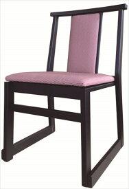 高座椅子/座椅子 43×50×H78(SH43)cmフレーム:ベトナム (※大型家具扱送料別途見積となります)法事チェア/ お座敷チェア/ たたみ用チェア /和室用椅子 /法事椅子 /和室用椅子 /法事チェア/畳用椅子 /スタッキング