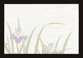 雲龍和紙テーブルマット淡彩花 菖蒲(100枚入)38×26cm※柄をハッキリとするため、BACKを黒色にしています。