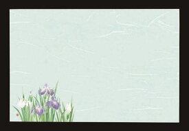 雲龍和紙テーブルマット花の郷 菖蒲(100枚入)38×26cm※柄をハッキリとするため、BACKを黒色にしています。
