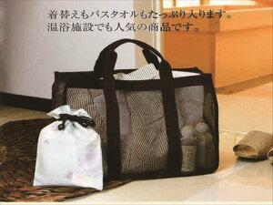 スパバッグ 温泉バッグ メッシュバッグ30個 38×17.5×H29cm【ホットヨガ】【ヨガ】【旅館】・【ホテル】【浴衣】【和物】