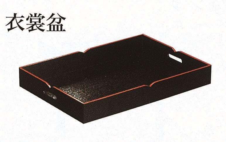 衣装盆 黒天朱60×42×H8cm