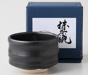 ★ラッピング無料サービス!無しかラッピングありかをお選びください黒陶 筒型 抹茶椀 抹茶茶碗 ※箱入り  11×7.5cm※のしは別途となります。お問合せ下さい