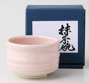 ★ラッピング無料サービス!無しかラッピングありかをお選びください桜志野 筒型 抹茶椀 抹茶茶碗 ※箱入り  11×7.5cm※のしは別途となります。お問合せ下さい