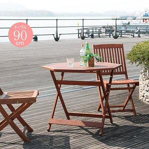 天然木アカシア材 八角形テーブル90cm フォールディングテーブル