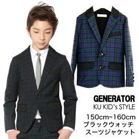 0ab4172444385  NEW ジェネレーター スーツ ジャケット  GENERATOR SUIT GENERATOR 子供服 フォーマル 男の子 スーツ
