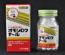吉本 オモシロクナ〜ル 大阪 おみやげ 土産