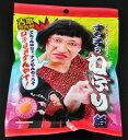 吉本 すち子のねぶり飴 大阪 土産 おみやげ