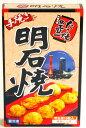 神戸 お土産 7,560円以上お買い上げで送料無料(沖縄除く) 神戸 土産 本場、明石や神戸では玉子焼と呼ばれます! 壺一 明石焼 10個…