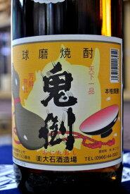 球磨焼酎【鬼倒(おにたおし)】 40度 1800ml 大石酒造