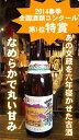 球磨焼酎【茅葺(かやぶき)】25度 1800ml 箱なし 常圧 木下醸造所