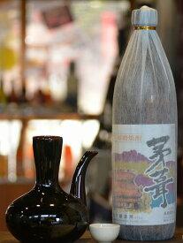 球磨焼酎【茅葺(かやぶき)】25度 900ml 箱なし 常圧 木下醸造所