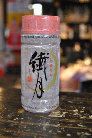 球磨焼酎【繊月】25度 200ml 減圧 繊月酒造