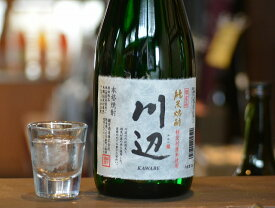 球磨焼酎【限定川辺】 25度 720ml 減圧 箱なし 繊月酒造