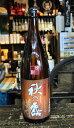 球磨焼酎【秋の露樽】25度 1800ml 樽 常楽酒造