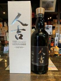 【本格米焼酎】人吉 3年物 箱入り 25度 720ml 樽熟成 常楽酒造