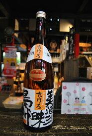 本格焼酎【美酒三昧たける】 25度 1800ml 減圧 六調子酒造