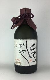 球磨焼酎【大古酒とろしかや】38度 720ml 常圧 六調子酒造